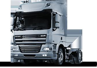 Продажа грузовиков даф в москве